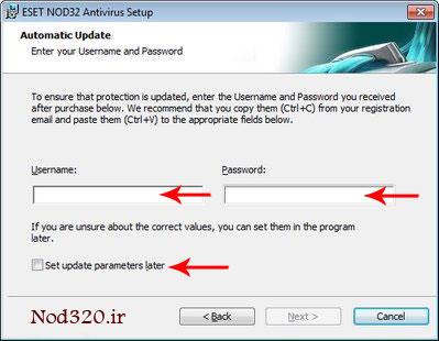 وارد کردن نام کاربری و رم عبور برای فعال سازی Nod32