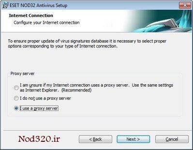 تعیین مشخصات Proxy Server برای Nod32
