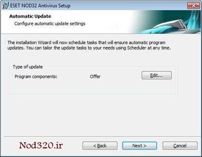تنظیمات بروزرسانی اجزاء برنامه Nod32
