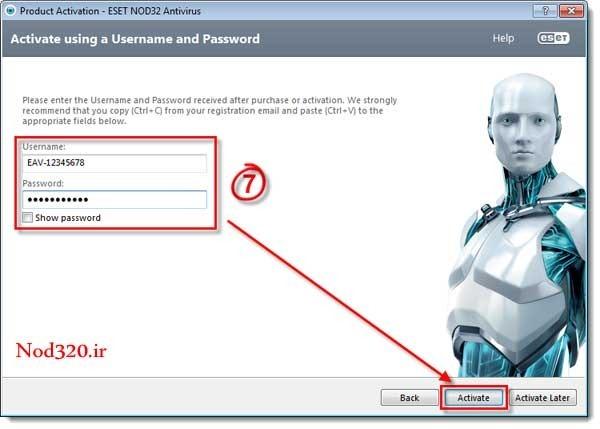 وارد کردن Username و Password