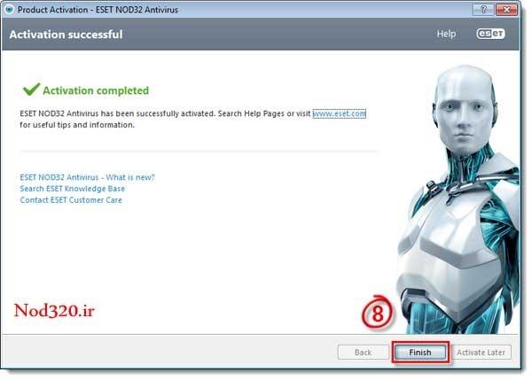تکمیل فرایند فعال سازی ESET Smart Security و Nod32 antivirus