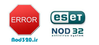 نکاتی مهم راجع به محصولات ESET و ویندوز ۱۰